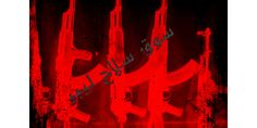 Facebook Groups Act as Weapons Bazaars for Militias - http://www.gunproplus.com/facebook-groups-act-as-weapons-bazaars-for-militias/