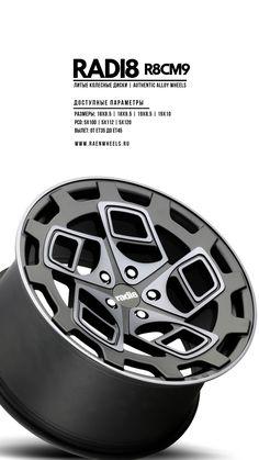Porsche Tuning, Jdm Tuning, Custom Wheels, Custom Cars, Performance Wheels, Rims For Cars, Car Wheels, Alloy Wheel, Balcony
