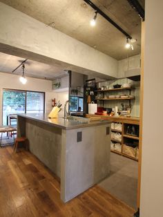 Japanese Store, Coffee Menu, Interior Design, Kitchen, Table, House, Furniture, Studio Ideas, Home Decor
