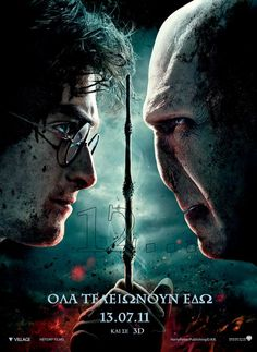 Lord Voldemort  Harry Potter  is Daniel Radcliffe   13/07/11   Ralph Fiennes IS  Lord Voldemort   in  Harry Potter and the Deathly Hallows Movie  2010  / 2011