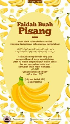 Hijrah Islam, Doa Islam, Hadith Quotes, Muslim Quotes, Reminder Quotes, Self Reminder, Miracles Of Islam, Imam Malik, Fruit Quotes