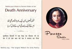 Hmm Parveen Shakir, Urdu Poetry, Math, Movie Posters, Heart, Math Resources, Film Poster, Billboard