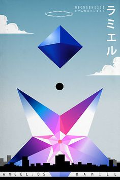Neon Genesis Evangelion - Angel Ramiel Art Print by mnmstudios Neon Genesis Evangelion, Poster Prints, Framed Prints, Canvas Prints, Art Prints, Posters, All Anime, Anime Art, Mecha Anime