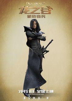 Dragon Nest: Warriors' Dawn - Velskud Movie Poster (2143x3000)