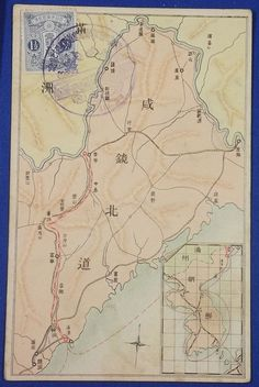1930's Japanese Postcard Commemorative for opening the railway between Chongjin & Hoeryong (Korea) / Railway Map /  published by The South Manchuria Railway Co., Ltd. , 南満州鉄道 韓国併合 / vintage antique old art card