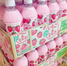 Find images and videos about pink, aesthetic and kawaii on We Heart It - the app to get lost in what you love. Cute Snacks, Cute Food, Pink Snacks, Pink Lady, Tout Rose, Strawberry Milkshake, Strawberry Drinks, Cute Strawberry, Strawberry Shortcake