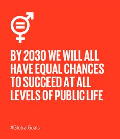 Gender Equality 2030 Quote