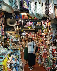 895976f1498b0 New Balance Outlet in Kwun Tong | hongkong | Shopping, Travel guide ...