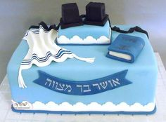 Classic Bar Mitzvah cake with Tallit, Siddur and Tefillin.