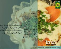 Chutney Recipes, Cooking Time, Cantaloupe, Fresh, Ethnic Recipes, Sauces, Pakistani Recipes, Yum Yum, Yogurt