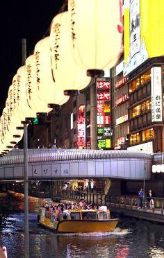 Lanterns along Dotonbori River, Osaka, Japan 道頓堀川