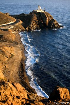 Cabo de Gata, Almeria, Spain Where we took Mama's ashes to lay to rest... I still get misty eyed to gaze upon it.