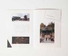 米分冊子3