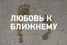 © Перевод на русский язык издательства In Lumine Media
