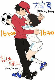 Muy cerca😳 Captain Tsubasa, Boruto, Tsunami, Fanart, Shounen Ai, Fujoshi, Boys Who, Best Friends, Kawaii