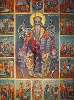 Ο Άγιος Χαράλαμπος, ιερεύς, με σκηνές από το βίο και το μαρτύριό του στη Μαγνησία της Μικράς Ασίας το 211 μ.Χ. σε ηλικία 113 ετών.