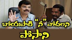 Posani Krishna Murali Reveals Shocking News About Boyapati || Posani Fir...