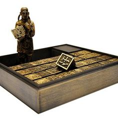 博圣活字印刷象棋套装中国传统文化高档礼品创意外事礼物特价包邮的图片