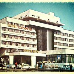Kazanlak center, Bulgaria