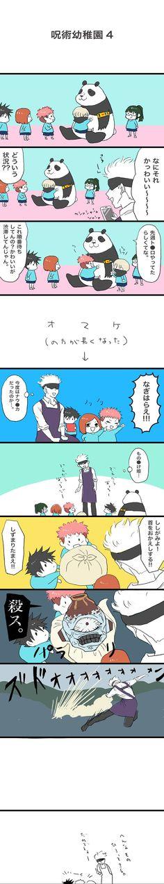 Naruto Family, Manga, Otaku Anime, Comics, Games, Nice, Random, Boys, Funny