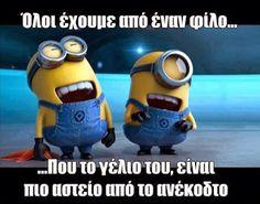 Despicable Me Bottom Scene, Minions Laugh. Despicable Me 2 Minions, My Minion, Minion Humor, Funny Minion, Minion Movie, Minion Rush, Minion Banana, Frases, Caricatures