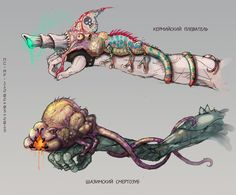 Symbiotic weapon by AspectusFuturus.deviantart.com on @deviantART