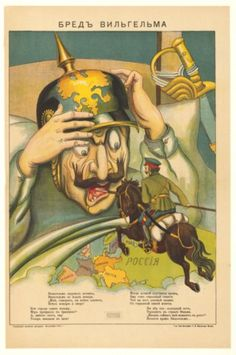 Russian caricature depicting Kaiser Wilhlem terrified at the sight of a Cossack, 14 October 1914 akg-images / De Agostini Pi. Ww1 Posters, Political Posters, Political Satire, Wilhelm Ii, Kaiser Wilhelm, World War One, First World, Ap World History, History Facts