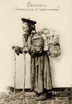 "Woman on pilgrimage from ""Mongolian types"" series, 1888 by Nikolai Charushin"