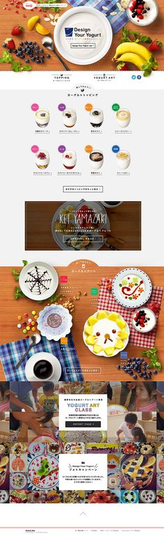 Design Your Yogurt Food Web Design, Menu Design, Blog Design, Ad Design, Layout Design, Pattern Design, Website Layout, Web Layout, Dm Poster
