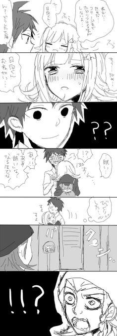 「ロンパログ2」/「ゆずゆ」の漫画 [pixiv]