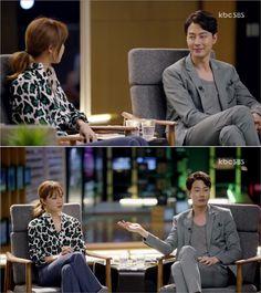 korean drama fashion gong hyo jin leopard shirt by push button