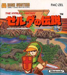 The Hyrule Fantasy - First The Legend of Zelda game got a subtitle back at its original release on Famicom Disk System in 1986 in Japan!