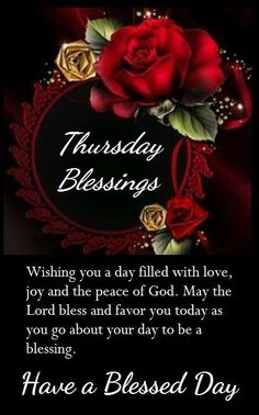 Good morning sister and all, have a Lovely Thursday,God bless☕. Thursday Morning Quotes, Good Morning Happy Thursday, Good Morning Sister, Good Morning Wednesday, Morning Greetings Quotes, Good Morning Messages, Morning Wish, Good Morning Images, Good Morning Quotes