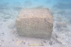 Underwater Hebrew Tablet Reveals Biblical-Era Ruler of Judea. pub 12/13/2016 A huge slab discovered offshore in Israel has revealed the name of the ancient prefect who ruled Judea just before the Bar Kokhba revolt.