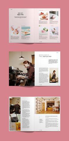 계간지 <커피 바리스타> 내지 디자인 Print Layout, Layout Design, Catalog Design, Book Layout, Editorial Design, Book Design, Magazine, Graphic Design, Print Design