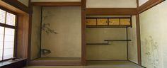 串本応挙芦雪館:上間一之間 -The main hall of Muryo temple room Temple Room, Japan, Wood, House, Woodwind Instrument, Home, Timber Wood, Trees, Japanese