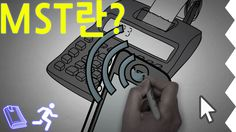 Liked on YouTube:  삼성페이란?