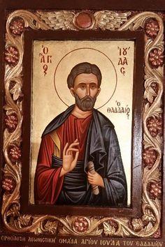 Greek Icons, Prayer For Family, True Faith, Byzantine Icons, Orthodox Icons, Mona Lisa, Religion, Prayers, Spirituality