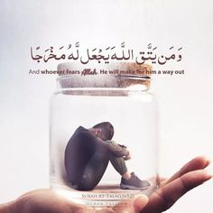 Best Islamic Quotes, Quran Quotes Love, Quran Quotes Inspirational, Ali Quotes, Muslim Quotes, Urdu Quotes, Prayer Verses, Quran Verses, Islamic Messages
