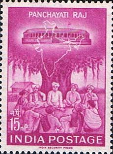 India 1962 Inauguration of Panchayati System of Local Government Fine Mint                    SG 451 Scott 353       Other Asian and British Commonwealth Stamps HERE!