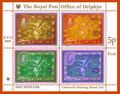 Art Blog/Eric Whollem: delphys royal post office