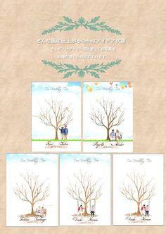 ◆◆ジオラマウェディングツリー◆◆ A3サイズ台紙(B4可) ◆A4の場合は(フレーム付き)