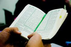 Yogyakarta, Aktual.com – Umat Muslim diharapkan merefleksikan dan mengaktualisasikan nilai Al Quran dalam kehidupan, untuk meraih kebahagiaan di dunia dan akhirat, kata Wakil Dekan Fakultas Ilmu Agama Islam Universitas Islam Indonesia Sri Haningsih.
