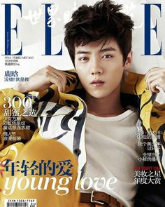 Luhan Riding High After Miss Granny Success with Elle China Cover and Remake of Blind Miss Granny, Stan Love, Baby Lulu, Kim Jong Dae, Exo Korean, Being Good, Young Love, Chinese Boy, Tvxq