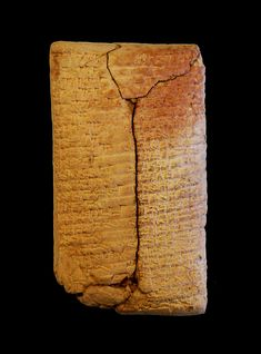 The Exaltation of Inanna was written in around 2260 B.C. by Enheduanna, daughter of Sargon of Akkad.