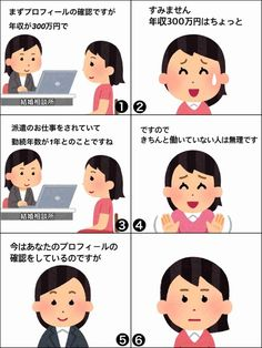 Apply cold water to the burned area Japanese Funny, Funny Videos For Kids, Comedians, Laughter, Funny Pictures, Hilarious, Family Guy, Jokes, Comics