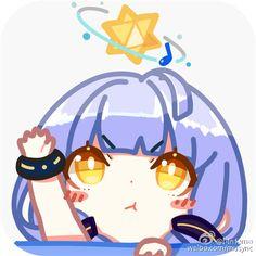#xingchen #vocaloid #stars