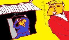蓝黛俱乐部涉黄被查,投资人与西藏5100神秘创始股东存交集 #俞一平俞正声邓小平妹妹#