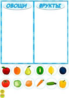 Фотографии Развивающие мультики и картинки – 18 альбомов Educational Games For Kids, Preschool Learning Activities, Preschool Worksheets, Book Activities, Kids Learning, Abstract Art For Kids, College Crafts, Arabic Alphabet For Kids, Mazes For Kids