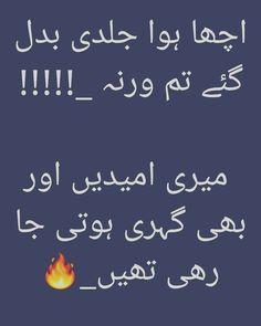 Love Romantic Poetry, Love Poetry Urdu, Cute Relationship Quotes, Cute Relationships, Urdu Quotes, Quotations, Qoutes, Parveen Shakir, Mirrored Wallpaper